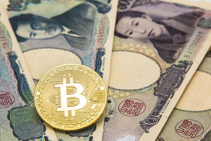 """Giappone verso propri """"Bitcoin"""" di Stato: una moneta virtuale riconosciuta dal governo"""