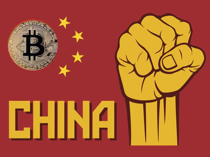 Il Bitcoin brucia un altro record: superata quota 7.000 dollari