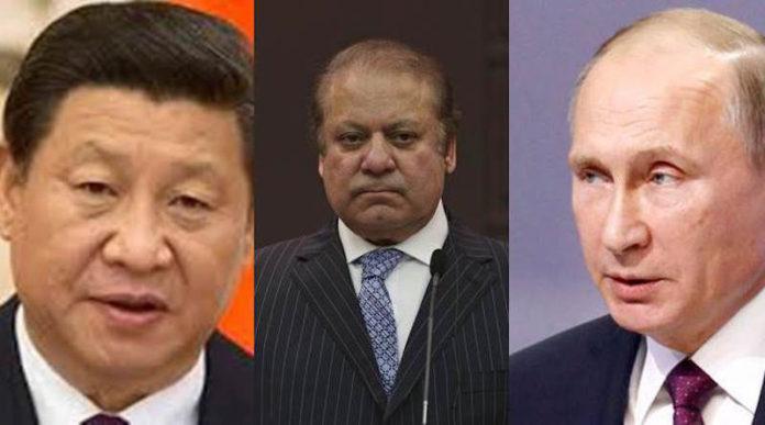 incontri pakistani datazione Sherman gioielli