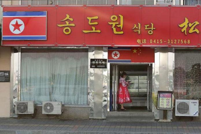 Kim Jong:programma nucleare è prezioso