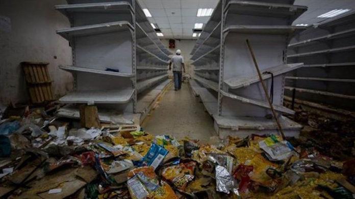 E' ufficiale: a giorni arriverà la criptovaluta di Stato del Venezuela