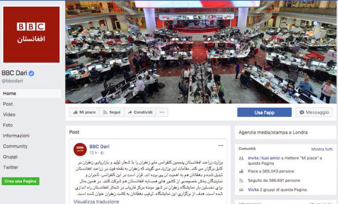 L'Isis rivendica l'attacco agli studi televisivi a Kabul