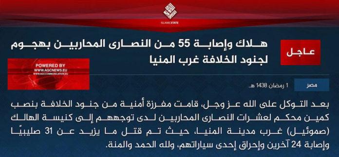 Calendario Islamico 1438.Stato Islamico Daesh Chiama Ora Tutti A Combattere